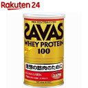 ザバス ホエイプロテイン100 ココア(378g)【ザバス(SAVAS)】 ザバス ココア プロテイン ホエイプロテイン100