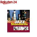 精選輯 - オムニバス ジャズ・スタンダード バードランドの子守唄 CD AO-301(1枚入)