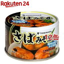 国産さば使用 富永食品 さば味噌煮缶詰(150g*12コ)