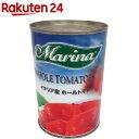 Marina イタリア産ホールトマト(400g)