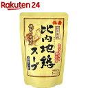 福寿 レトルト比内地鶏スープ(200g)