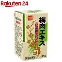健康フーズ 梅肉エキス 紀州梅100%(90g)【rank_review】【HOF01】【健康フーズ】