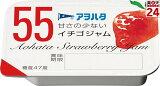 アヲハタ イチゴジャム 14g24 ボール売り キユーピー キューピー  アオハタ【販売:食べモール】【1880以上で】【24】【あす楽対応】