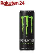 モンスター エナジー(355mL*24本入)【regain-3】【モンスター】[アサヒ飲料]