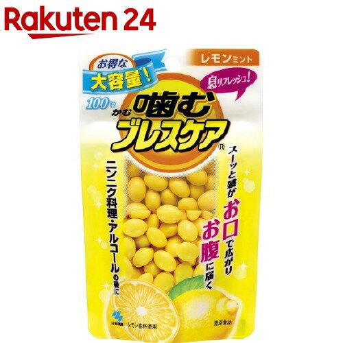 噛むブレスケア パウチ レモンミント(100粒)【ブレスケア】