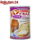 パンですよ! レーズン味(2コ入)【bosai-6】【パンで...