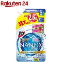 トップ スーパー ナノックス 詰替 特大(950g)【イチオシ】【スーパーナノックス(NANOX)】