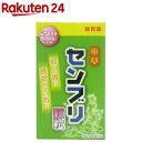 本草センブリ 顆粒(40包)【本草】