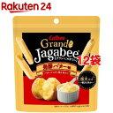 グラン・じゃがビー 発酵バター味(38g*12コセット)【じ...