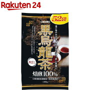 オリヒロ 黒烏龍茶(5g*52包)【オリヒロ】