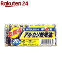 三菱 アルカリ乾電池 単4形 LR03N...