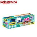 リード 冷凍も冷蔵も 新鮮保存バッグ S(25枚入)【リード...