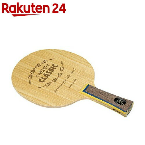 ヤサカ シェークラケット スウェーデンクラシック...の商品画像