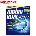 アミノバイタル ウォーター(粉末) 1L用(29.4g*5袋...
