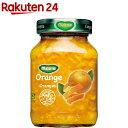 マテルネ オレンジ コンポート(290g)【マテルネ】