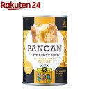 おいしい備蓄食 缶入りソフトパン オレンジ味(100g)【お...