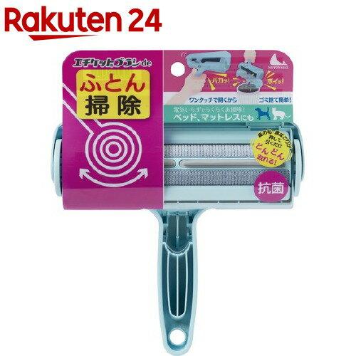 エチケットブラシdeふとん掃除 N76F(1コ入)
