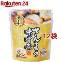 北海道産 さんまの味噌煮(95g*12袋セット)【兼由】