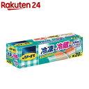 リード 冷凍も冷蔵も 新鮮保存バッグ M(20枚入)【リード...