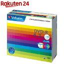 バーベイタム DVD-R 1回記録データ用 4.7GB 1-16倍速 DHR47JP10V1(10枚入)【バーベイタム】