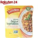 テースティバイト 野菜カレー(285g)【テースティバイト】