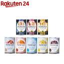 アキモトのパンの缶詰 PANCAN 8缶セット(1セット)【...