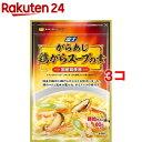 富士 がらあじ 鶏がらスープの素(80g*3コセット)