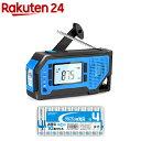 キヨラカ 4WAY電源ラジオ懐中電灯充電器 役立つ君 ブルー+単4形10本パックセット(1セット)