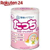 雪印 たっち 大缶(850g)【たっち】