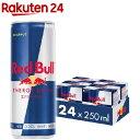 レッドブル エナジードリンク(250mL 24本入)【Red Bull(レッドブル)】