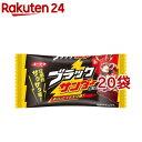 ブラックサンダー(1本入 20コセット) チョコレート