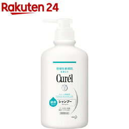 <strong>キュレル</strong> <strong>シャンプー</strong> ポンプ(420ml)【<strong>キュレル</strong>】