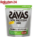 ザバス ソイプロテイン100 約120食分(2.52kg)【zs05】【meijiSP03b】【sav04】【ザバス(SAVAS)】