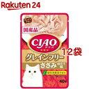 いなば チャオ パウチ グレインフリー ささみ ほたて味(40g 12袋セット)【チャオシリーズ(CIAO)】