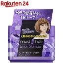 モッズ・ヘア インナーグラマー ワックス キュートミディ(65g)【mod's hair(モッズヘア)】