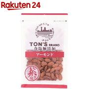 東洋ナッツ食品 食塩無添加アーモンド 大(200g)【トン(ナッツ)】