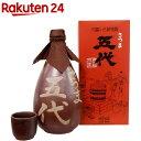 山元酒造 さつま五代 芋焼酎 25度 かんびん徳利(720mL)