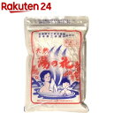 天然湯の花 袋入(250g)【gs】【イチオシ】...