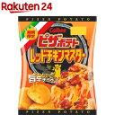 【企画品】ピザポテト レッドチキンマスター(60g)