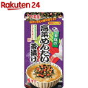 家族の高菜めんたい茶漬け(33g)