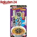 家族の塩こんぶ茶漬け 大袋(5食分)
