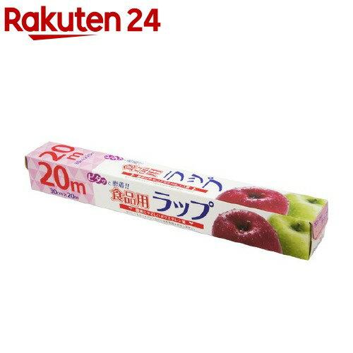 食品用ラップ 30cm*20m ポリエチレン製(1コ入)