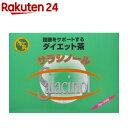 サラシノール ダイエット茶(サラシア茶)(3g*30包)【サラシノール】