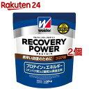 ウイダー リカバリーパワープロテイン ココア味(1.02kg...