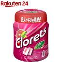 クロレッツXP ピンクグレープフルーツミントボトル(140g)【クロレッツ】