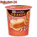じっくりコトコト こんがりパンGRANDE 明太子チーズポタージュ カップ(1個)