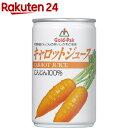 ゴールドパック (株) ゴールドパック ゴールドパック キャロットジュース160g缶×30本入×(2ケース)
