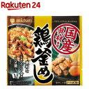 ミツカン 鶏釜めし(98g*2袋入)