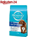 プロマネージ トイプードル専用 成犬用(1.7kg)【pet3