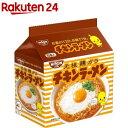 チキンラーメン(5食入)【チキンラーメン】...